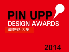 PIN UPP Design Awards国际设计大奖